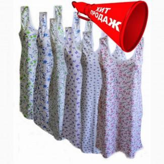 Продам женскую сорочку хлопок все размеры