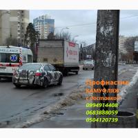 Камуфляж профнастил с доставкой Нова Почта