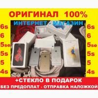 IPhone 6s 16Gb NEW в завод.плёнке Только-Оригинал NEVERLOCK Айфон 6с