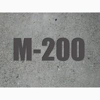 Продажа бетона и услуги бетононасоса от крупнейшего производителя товарного бетона