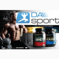 Интернет-магазин DaSport – продажа спортивного питания
