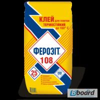 Клей для плитки термостойкий Ферозит 108