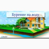 Бурение скважин Харьков и область