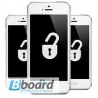 Разблокировка unlock iPhone (официальная) / снятие и удаление iCloud