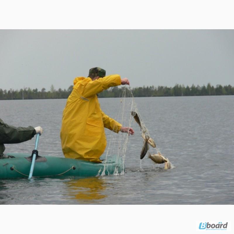 рыбалка сетью неводом