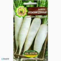 Семена редьки дайкон «Японский длинный» - 2 грамма