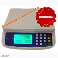Весы счетные DT-580-2017