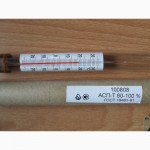 Ареометры для спирта с термометром, пределы измерения 0-60, 60-100