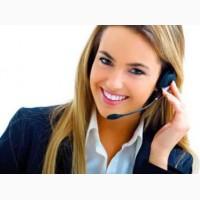 Открыта вакансия оператора на телефон
