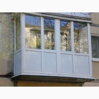 Балкон под ключ Днепр от 5000 грн. Акция