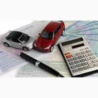 Независимая авто-экспертиза для суда, для объективности расчетов ущерба ДТП