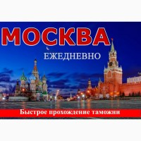 Автобусные рейсы на Москву, экспресс вечерний Луганск -Москва