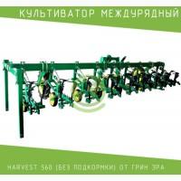 Культиватор междурядный Harvest 560 (без подкормки)