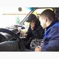 Ремонтируем микроавтобусы Мерседес, Рено и Фольксваген