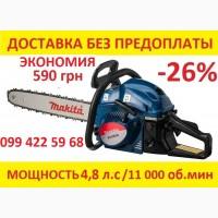 Акция -26% Бензопила Makita EA3203S мото пила Макита 4, 8 Л.С Доставка по Украине Днипро