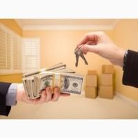 Кредит на любые потребности под залог любой недвижимости, Киев