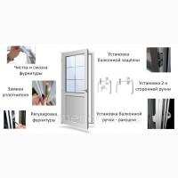 Регулировка балконной двери. Замена уплотнителя и стеклопакетов