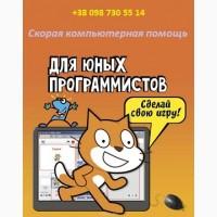 Индивидуальное обучение школьников основам программирования