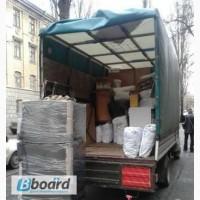 Грузоперевозки, перевозка мебели, переезд, услуги грузчиков Киев