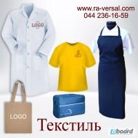 Текстиль Рекламный, корпоративный и сувенирный текстиль
