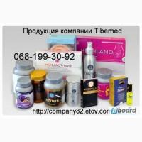 Акция на товары для здоровья от компании Tibemed