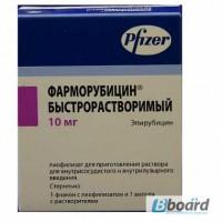 Продам Фарморубицин лиофилизат+растворитель 10мг 1шт, Pfizer США