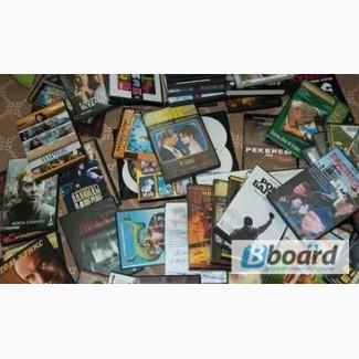 Dvd сборники с фильмами п о ч т и д а р о м, cd, mp3, софты, игры