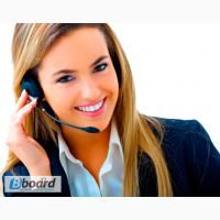 Требуется оператор в Call - центр