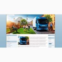 Продам шаблон/тема Iveco Eurocargo 2016 для CMS Blogger/BlogSpot, Joomla и WordPress