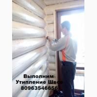 Утепление герметизацыя швов трещин сруба деревяных домов