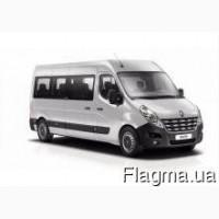 Автобусные рейсы Луганск- Северодонецк -Лисичанск