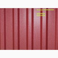 Профнастил цветной матовый 0, 43, 0, 45, 05 толщины от производителя