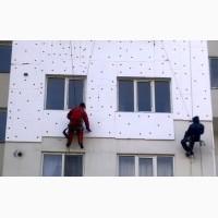 Утепление Фасадов! Приемлемые цены