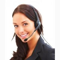 Специалист по принятие звонков (оператор)
