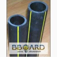 Трубы полимерные для воды и газа всех диаметров от производителя