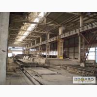 Продам завод по выпуску сборного железобетона и товарного бетона.
