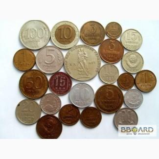 Монеты СССР 1949-1991г.- продам