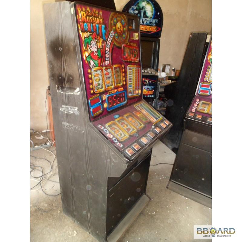 Продажа игровые барабанные аппараты укр казино 2011