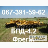 Борона БПД-4.2 - Фрегат(Новая)