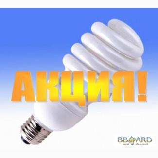 Лампы энергосберегающие по акционным ценам