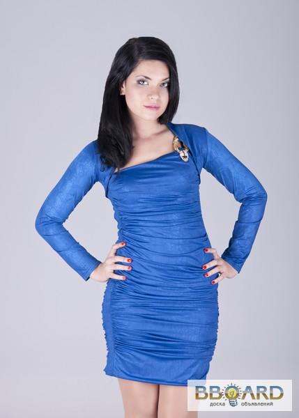 Женская Одежда Купить Онлайн