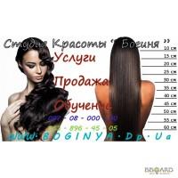 Коррекция нарощеных волос , снятие нарощенного волоса в Днепропетровске