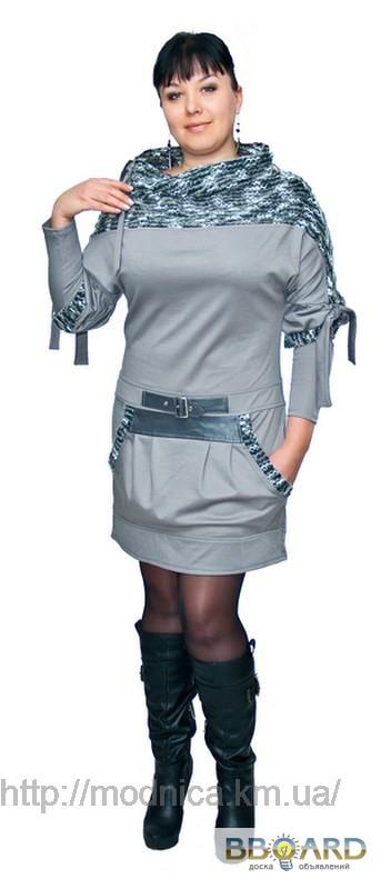 Женская Одежда Большого Размера Оптом