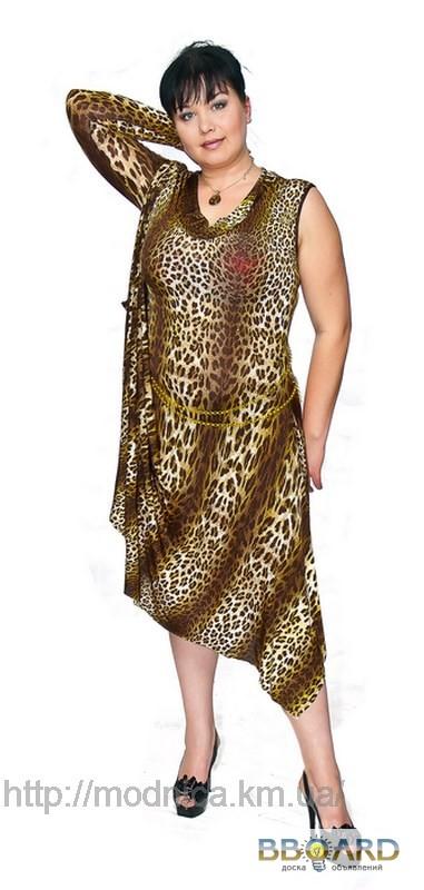 Женская одежда больших размеров розница