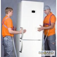 Перевезти холодильник Киев