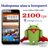Lenovo S860e CDMA+GSM