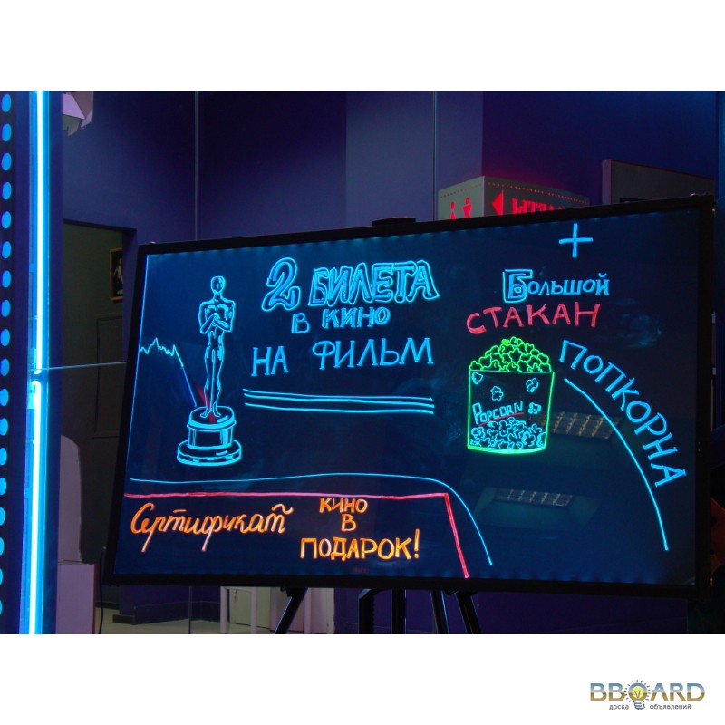 Реклама своими руками фото