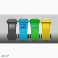 Установка контейнерных систем для раздельного сбора отходов