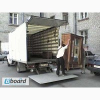 Переезд Любой Сложности Грузчики Упаковка Грузоперевозки КИЕВ