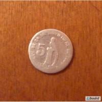 Гватемала 5 cent 1944 года серебро